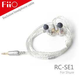 志達電子 RC-SE1 Fiio Shure耳機 發燒 升級線 Shure SE215/SE315/SE425/SE535/UE 900等耳機可使用