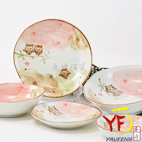 ★堯峰陶瓷★日本美濃燒 手繪貓頭鷹 陶瓷餐盤