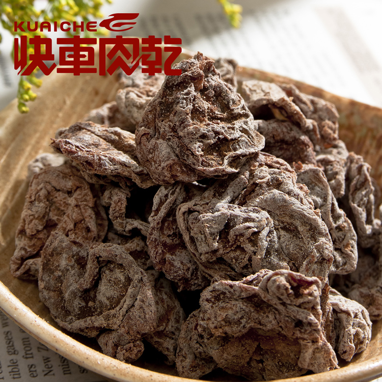 【快車肉乾】H20 化核甜菊梅 × 個人輕巧包 (55g/包)
