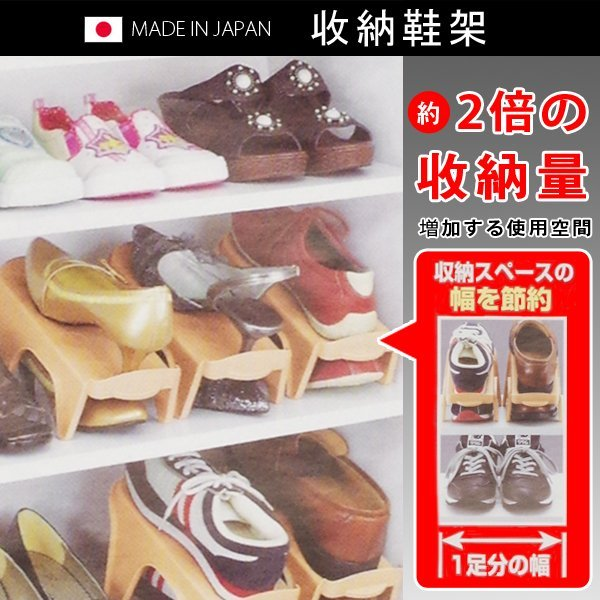 BO雜貨【SV4299】日本製 收納鞋架 簡易收納鞋架 鞋子收納 鞋盒 節省雙倍空間 球鞋 高跟鞋平底鞋