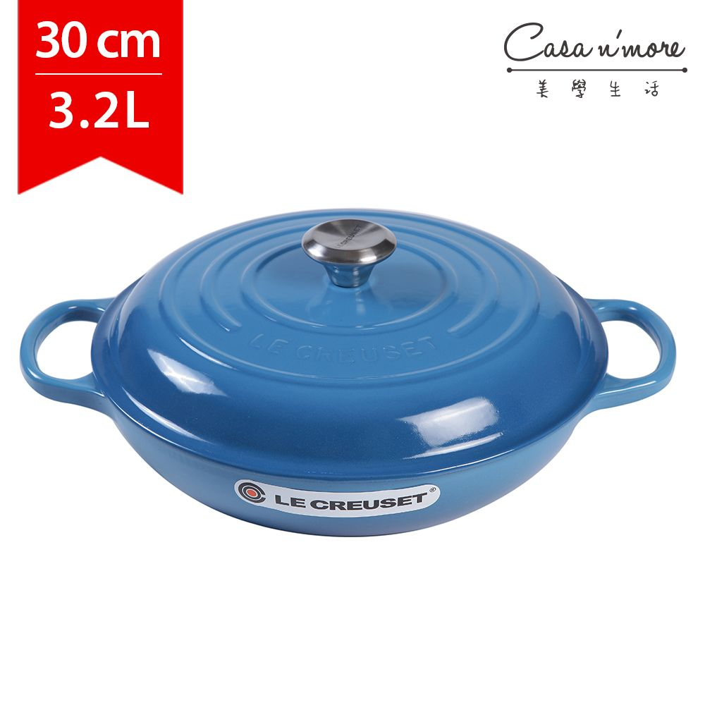 Le Creuset 壽喜燒鑄鐵鍋 壽喜燒鍋 淺圓鍋 淺鍋 30cm 3.2L 馬賽藍 法國製