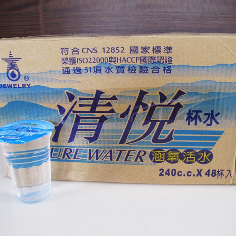 [高珍瓶裝水]杯水240cc/48入 瓶裝水 礦泉水