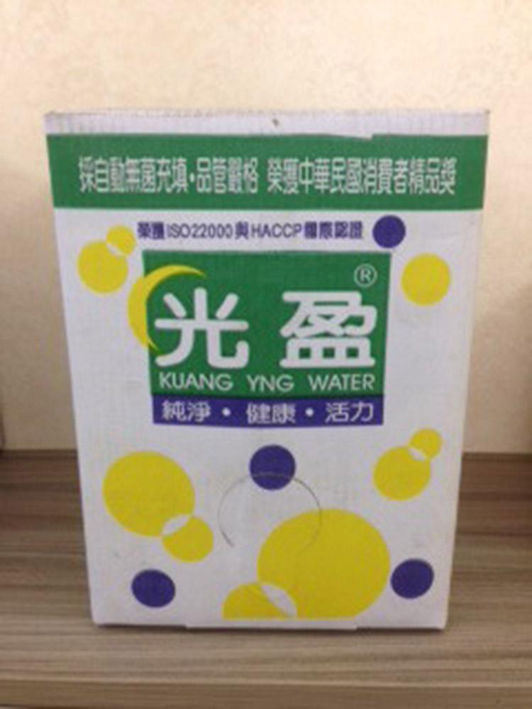 [高珍瓶裝水]光盈健康水袋裝 1桶/20公升(附水龍頭) 瓶裝水 礦泉水