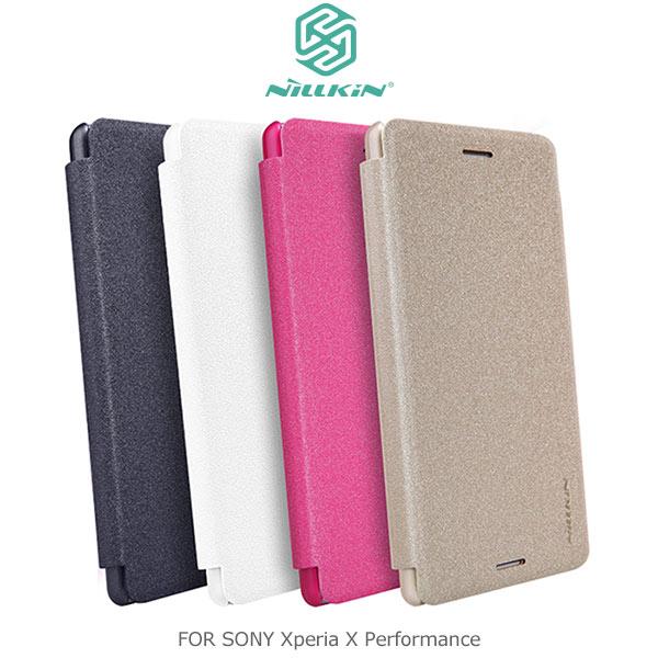 【愛瘋潮】NILLKIN SONY Xperia XP / X Performance 星韵皮套 手機套 側翻皮套 保護套 手機殼