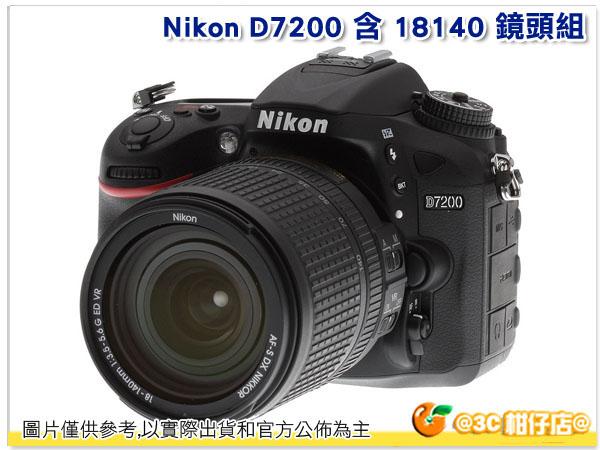 2/28前登錄送原廠電池 再送Sandisk 32G+副電+快門線等好禮 Nikon D7200 + 18-140mm kit組 含鏡頭 國祥公司貨