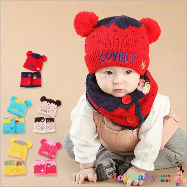 兒童毛線帽皇冠毛線帽雙球米奇護耳帽 針織可愛造型保暖飛行帽【JoyBaby】