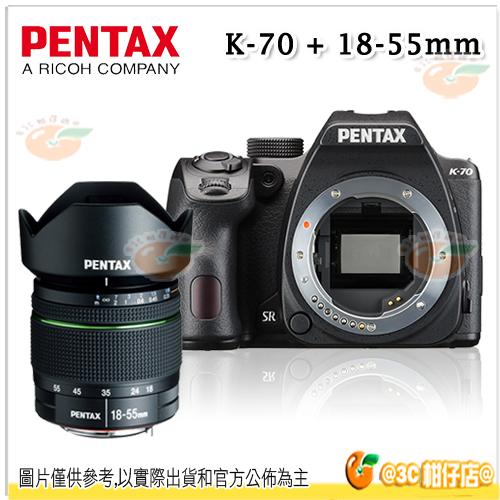 Pentax K-70 + 18-55mm 變焦單鏡組 防滴防塵防潑水 富堃公司貨 翻轉螢幕 K70