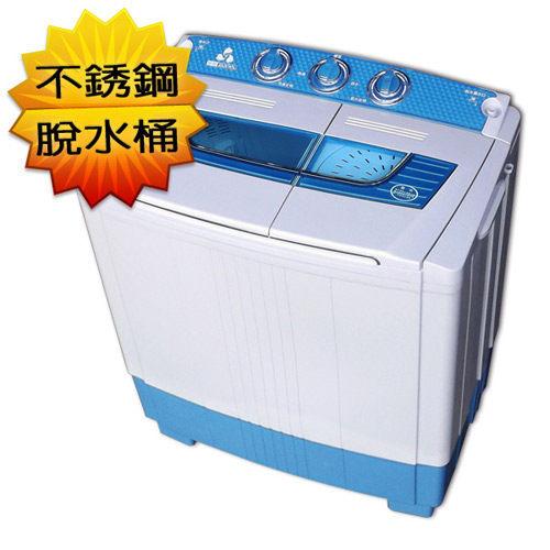 免運費【ZANWA晶華】5.2KG節能雙槽洗滌機/洗衣機 ZW-278SA