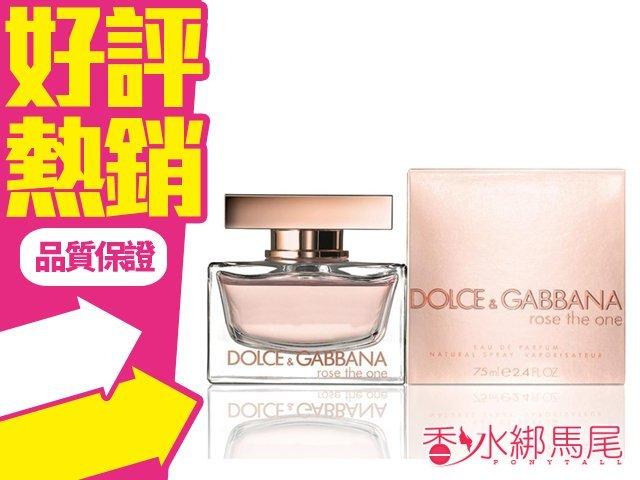 D&G Rose The One 唯戀玫瑰 女性淡香精 迷你小香 5ml◐香水綁馬尾◐