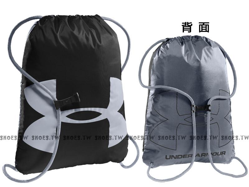 Shoestw【1240539-001】UA 束口袋 鞋袋 雙面背 大LOGO 防潑水 黑/灰