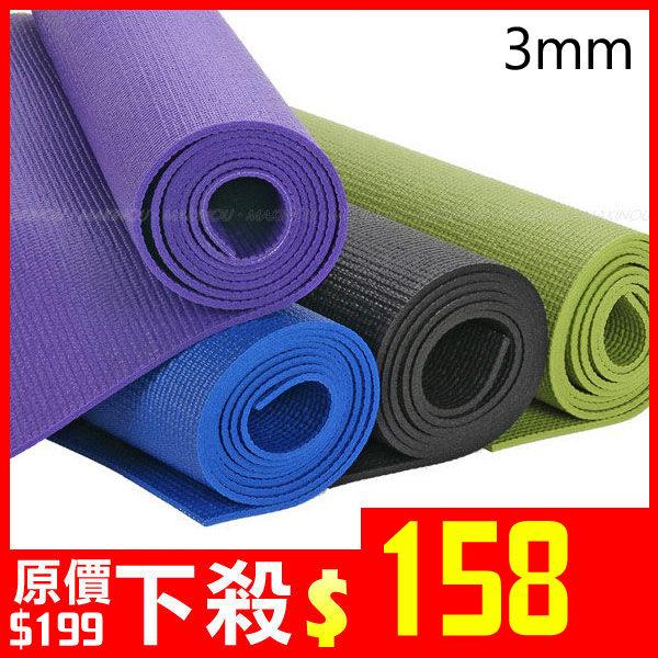 瑜伽 日本MAKINOU3mm輕鬆運動瑜珈墊-台灣製 日本牧野 瑜珈柱 瑜珈棒 地墊 野餐墊 塑身 美體 MAKINOU