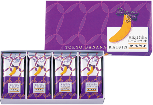 日本代購預購 空運直送 滿600免運 日本東京香蕉 葡萄奶油夾心餅乾 8入 7105