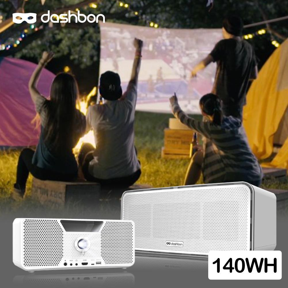 Dashbon Flicks 行動無線藍芽喇叭投影機家庭劇院140WH