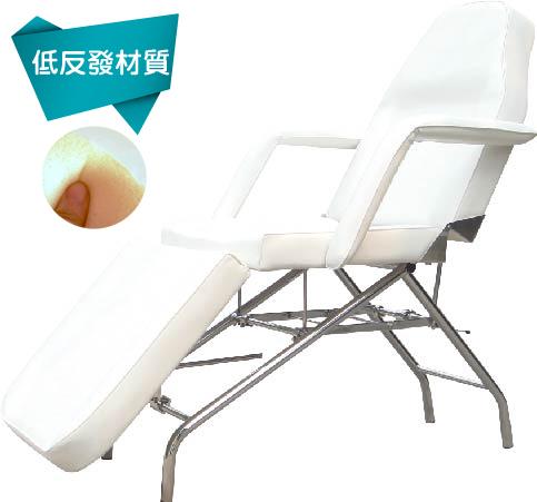 CML213AJ-記憶椅墊美容椅
