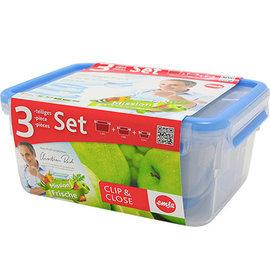 德國EMSA保鮮盒 三件組 514585