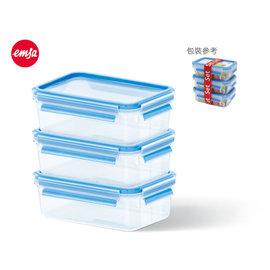 德國EMSA保鮮盒 三件組 514586
