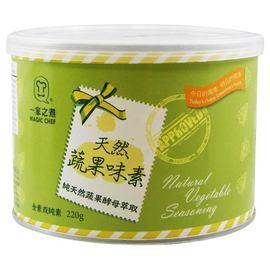 海力捷/天然蔬果味素(220g)