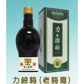 元梅屋-力鹼梅 300ml 陳釀老梅膏