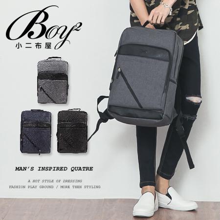 ☆BOY-2☆【NQA5023】男背包 皮革拼接斜線雙開口後背包