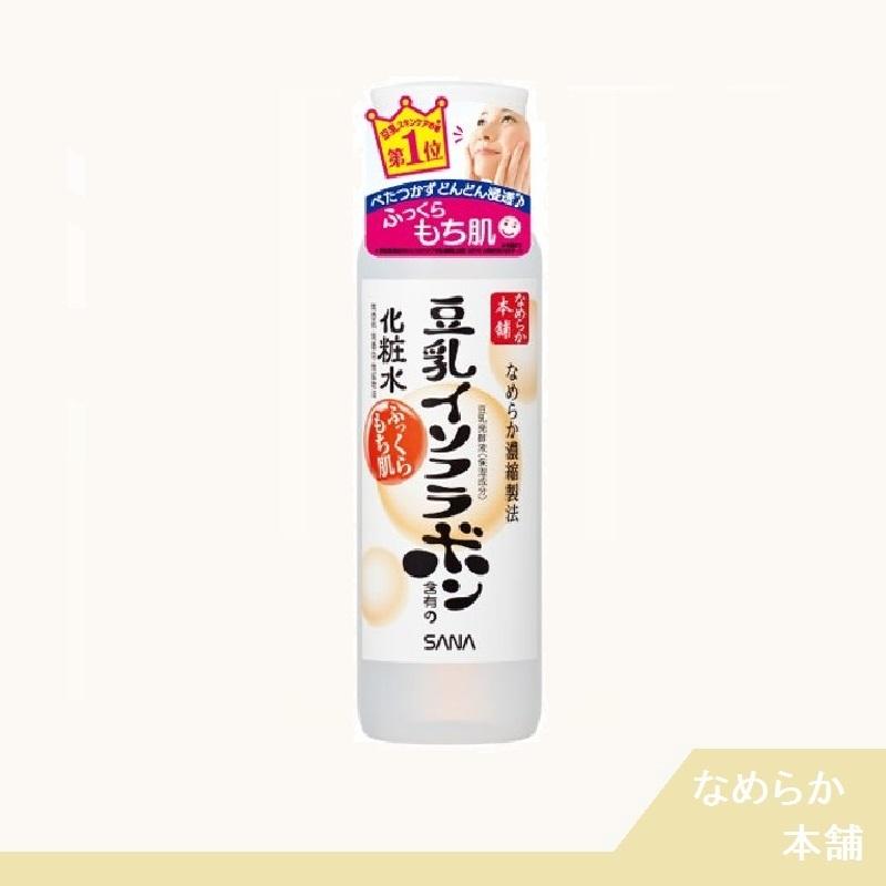 日本 なめらか本舗 SANA 莎娜 豆乳美肌化妝水 200ml 【RH shop】日本代購