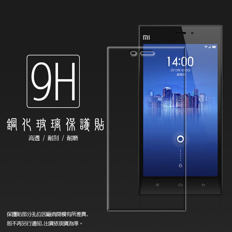 超高規格強化技術 MIUI Xiaomi 小米機 小米3 MI3 鋼化玻璃保護貼/強化保護貼/9H硬度/高透保護貼/防爆/防刮