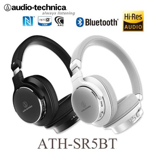 鐵三角 ATH-SR5BT Hi-Res高解析音質 耳罩式 藍牙無線耳機 公司貨一年保固