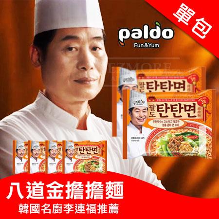韓國名廚推薦 Paldo八道 金擔擔麵 (單包入) 139g 擔擔麵 李連福推薦 韓國泡麵【N101713】
