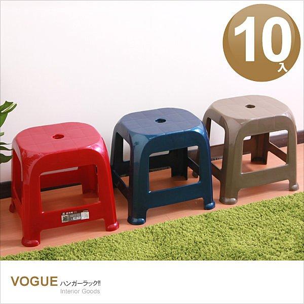 E&J【EI1008】Mr.box免運費,CH57夜市椅(中)10入 ,兒童家具/折疊椅/塑膠椅/板凳/椅子/浴室板凳/彩色/防滑