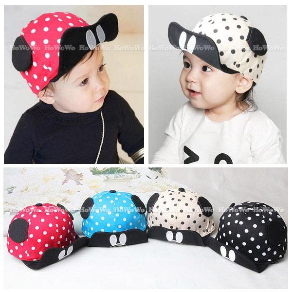寶寶帽  點點棒球帽 軟沿鴨舌帽 嬰兒帽 防曬必備 BU11124