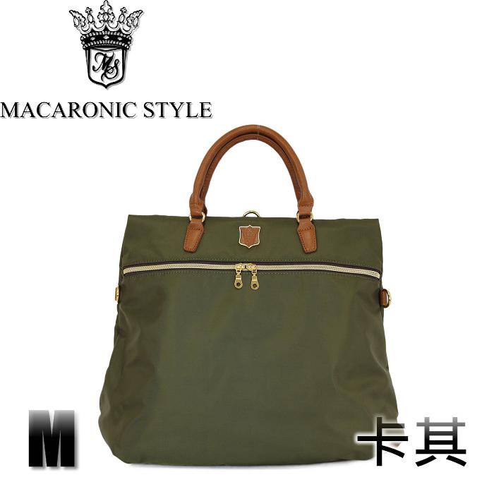 日本品牌 Macaronic Style 3Way 手提 肩側後背包 3用後背包(大) - 軍綠