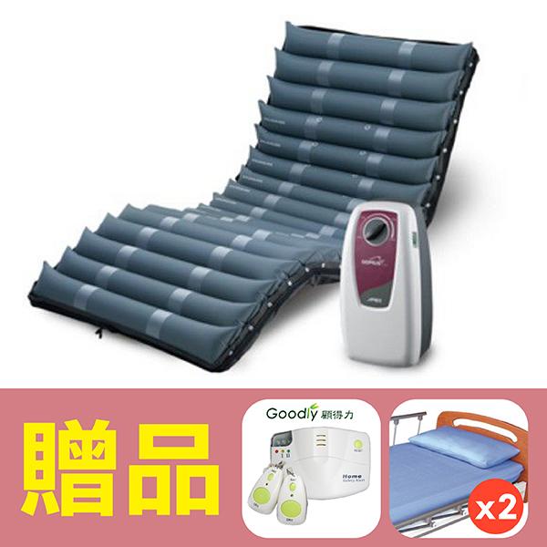 【雃博】減壓氣墊床多美適2,贈品:無線警報呼叫器x1+床包x2