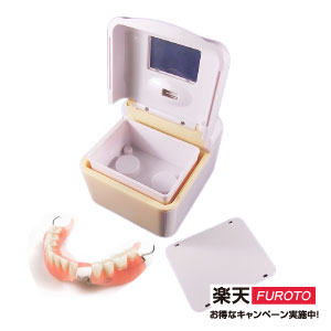 保潔淨-假牙清潔機