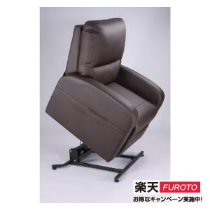 美式電動起身椅
