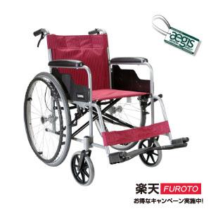 經濟型輪椅