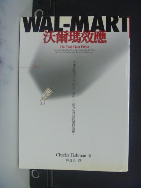 【書寶二手書T1/財經企管_LOR】沃爾瑪效應_查爾斯‧費