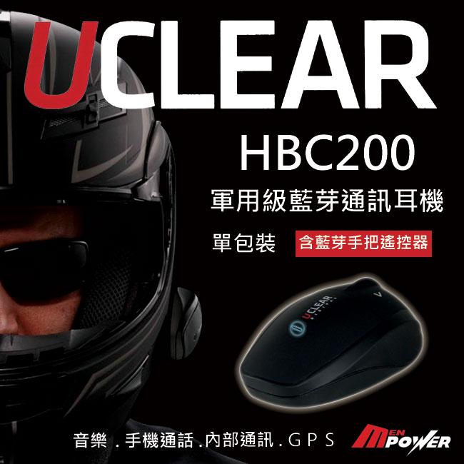 【禾笙科技】免運費 UCLEAR HBC200+藍牙手把遙控器 單包裝 機車 摩托車 重機 無線藍芽耳機
