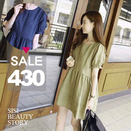 SISI【D6128】氣質小清新圓領寬鬆休閒棉麻連身裙層次感中長裙洋裝
