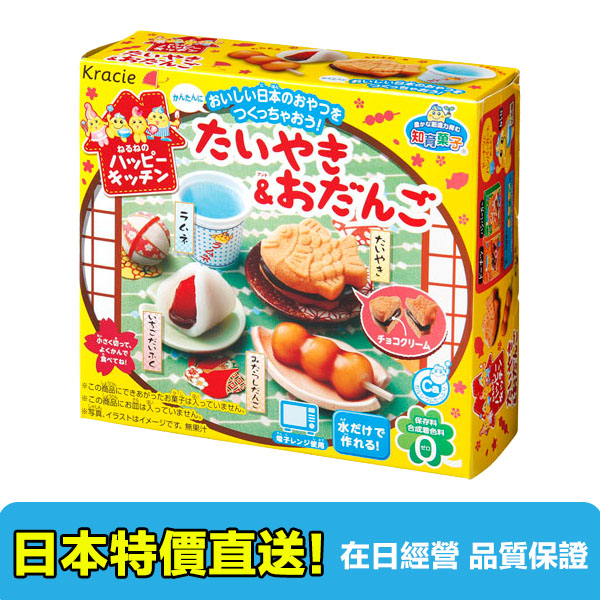 【海洋傳奇】日本 Kracie 知育果子 DIY鯛魚燒丸子 39g 動手作 手作鯛魚燒 和風點心