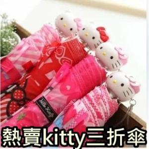*vivi shop*日本正品Hello Kitty 凱蒂貓 遮陽傘三折傘便於攜帶! 不易風吹變形!