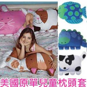 *vivi shop*美國熱銷原單DOOMAGIC-兒童純棉造型靠墊 枕頭套枕-( 附枕芯) 特惠出清
