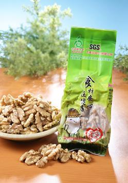 【安心糧品】核桃仁 Walnut (200g/包)