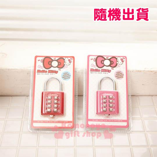 〔小禮堂韓國館〕Hello Kitty 密碼鎖《2款隨機出貨.紅/粉》保護行李