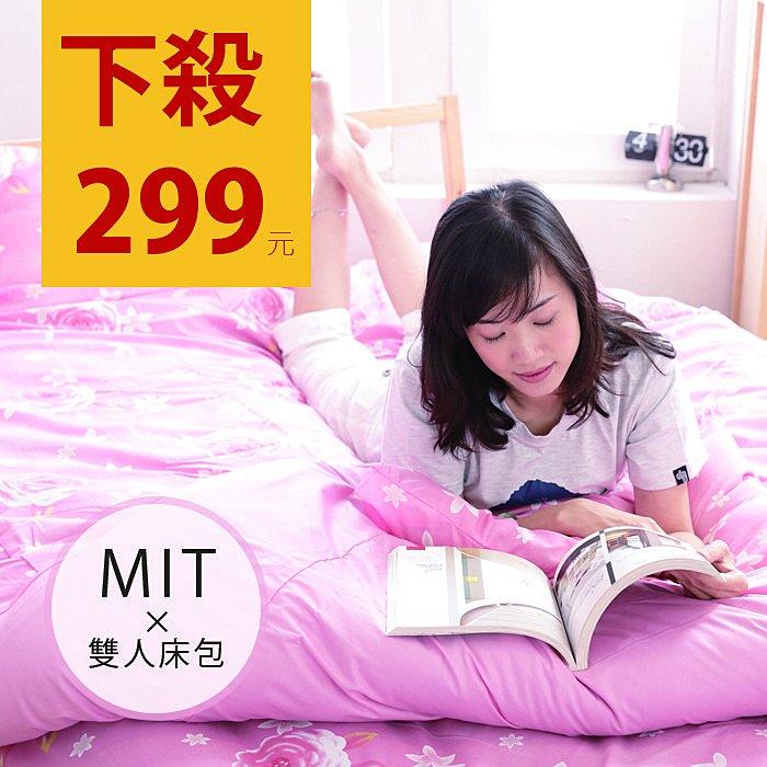 BO雜貨【SV3023】三井武田 - 雙人床包組被套6×7尺(單賣被套) 台灣印染優質混紡棉布