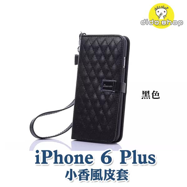 APPLE iPhone 6 PLUS / 6S Plus  掀蓋式小香風手機皮套 手機殼 矽膠殼  XN001 【預購】