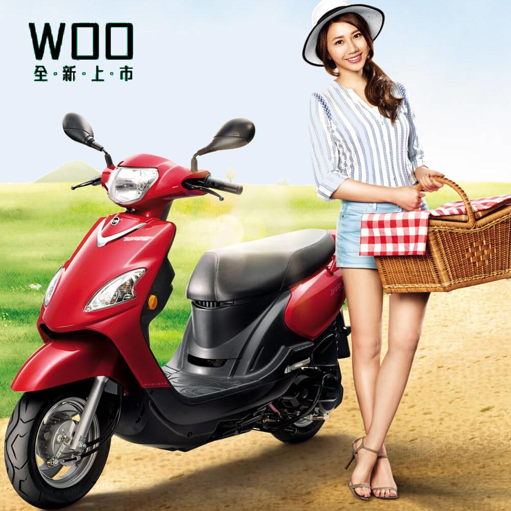 SYM三陽機車 New WOO 100 搖頭鼓煞 2016新車