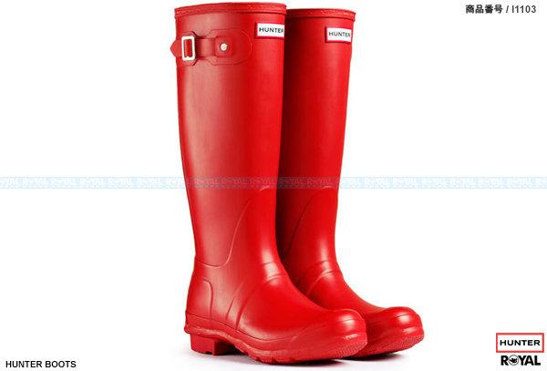 新竹皇家  英國 Hunter ORIGINAL TALL 紅色 霧面 時尚 尼龍 長靴 雨靴 女款 NO.I1103
