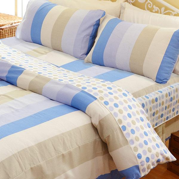 陽光旅程 加大五件式 兩用被床罩組/ 哇哇購