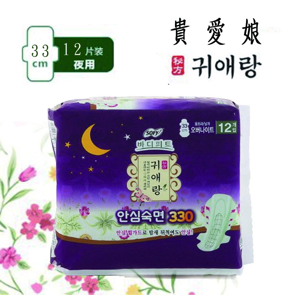 代購現貨 韓國 Sofy~ 貴愛娘漢方夜用衛生棉(1包入)  IF0155