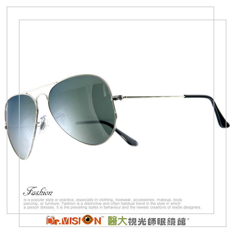 公司貨 屏東【醫大眼鏡】限量優惠 美國*Ray Ban RB3025W3277 太陽眼鏡 附原廠鏡盒
