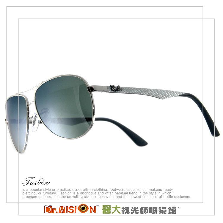 屏東【醫大眼鏡】限量優惠 美國*Ray Ban RB8313-00340 太陽眼鏡 附原廠鏡盒